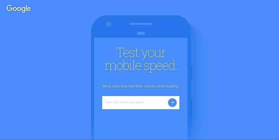 谷歌网站移动端加载速度测试