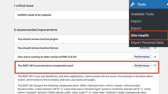 站点健康REST API意外错误信息