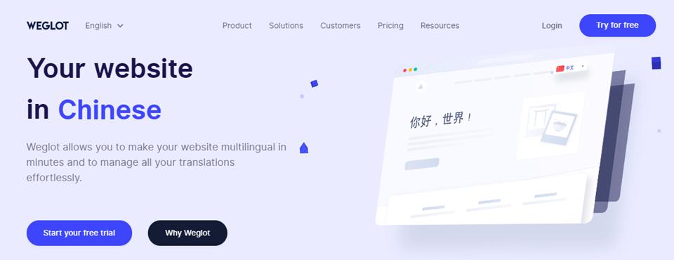 011-Translation-Plugins