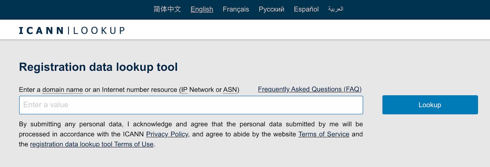 域名服务器与DNS完整指南-4