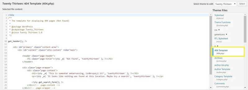 WordPress网站404错误页面教程-6