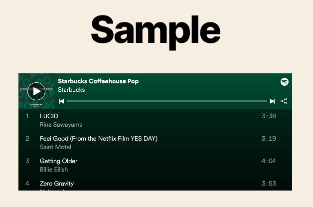 嵌入Spotify播放列表