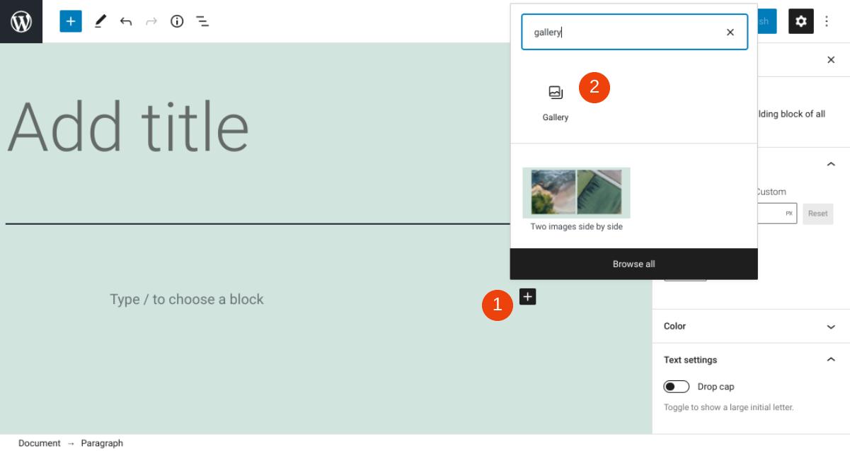 古腾堡编辑器教程:如何使用WordPress画廊区块-2