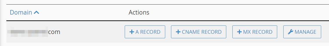 cPanel仪表板mx记录设置