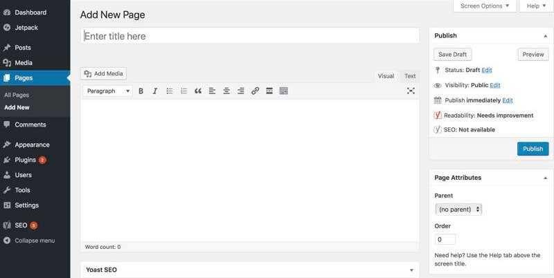 创建和编辑WordPress页面