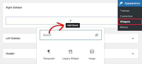 添加登录小工具区块