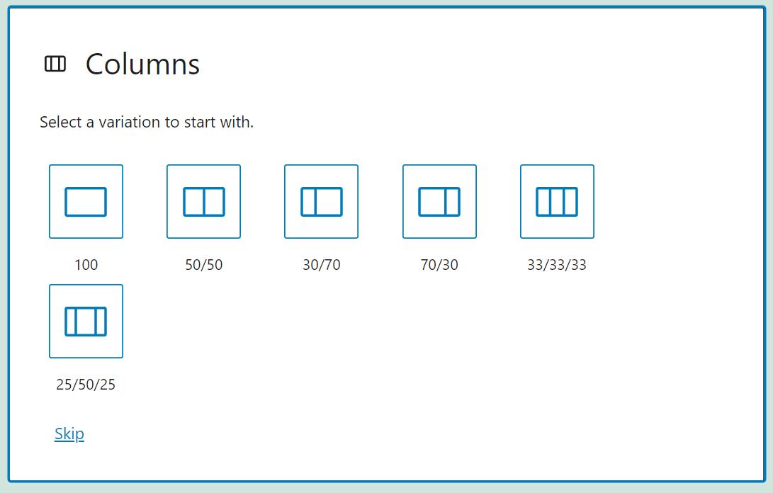 栏目区块预设列数量