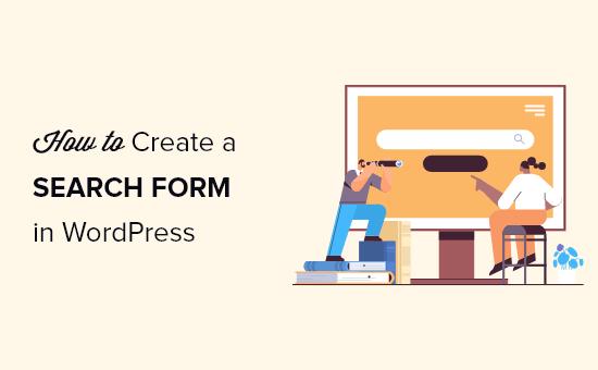 如何为WordPress自定义文章类型创建高级搜索表单