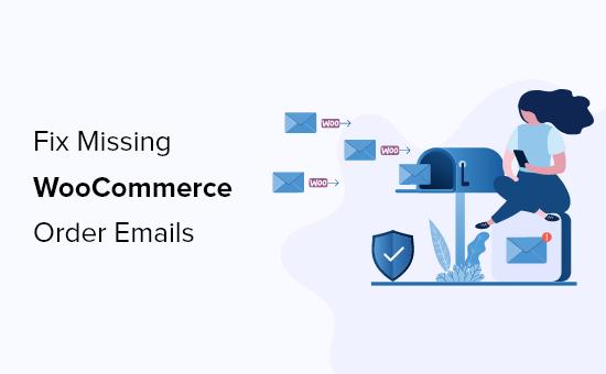 WooCommerce不发送订单邮件错误