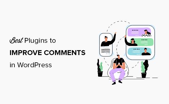 改善WordPress评论的16个用户互动相关最佳插件-1