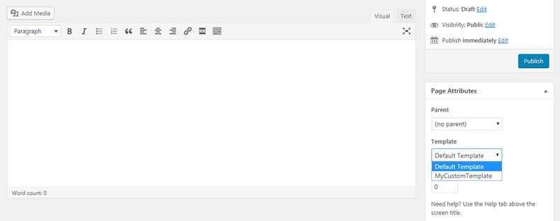 页面属性默认模板选择