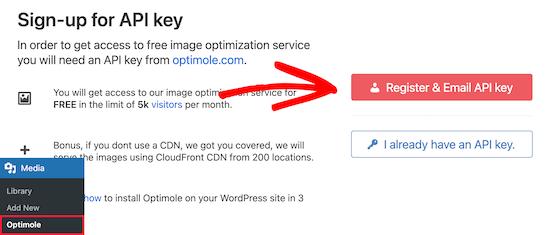 Optimole API申请