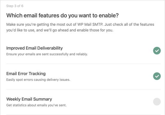 启用电子邮件功能