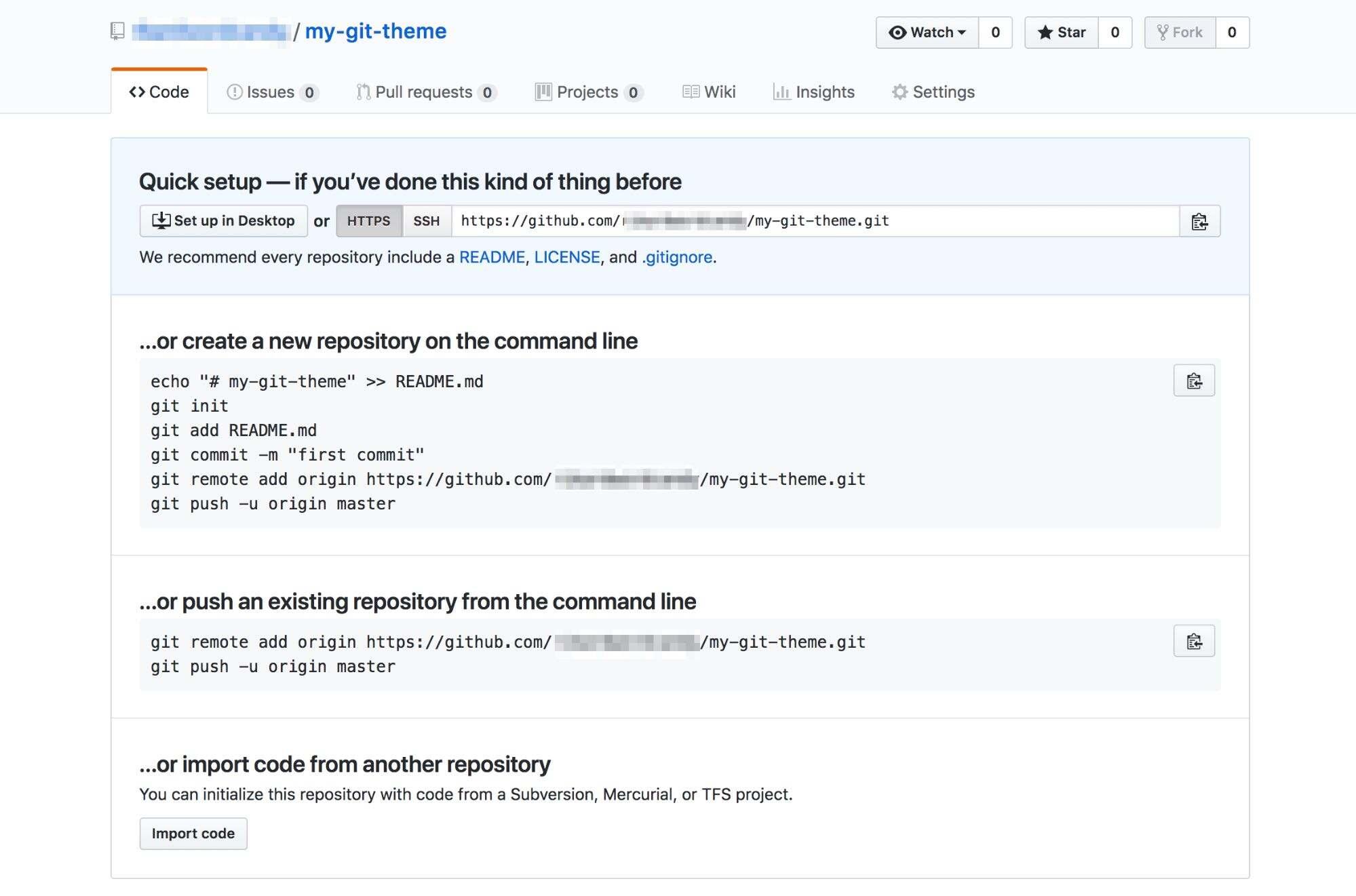GitHub存储库相关命令