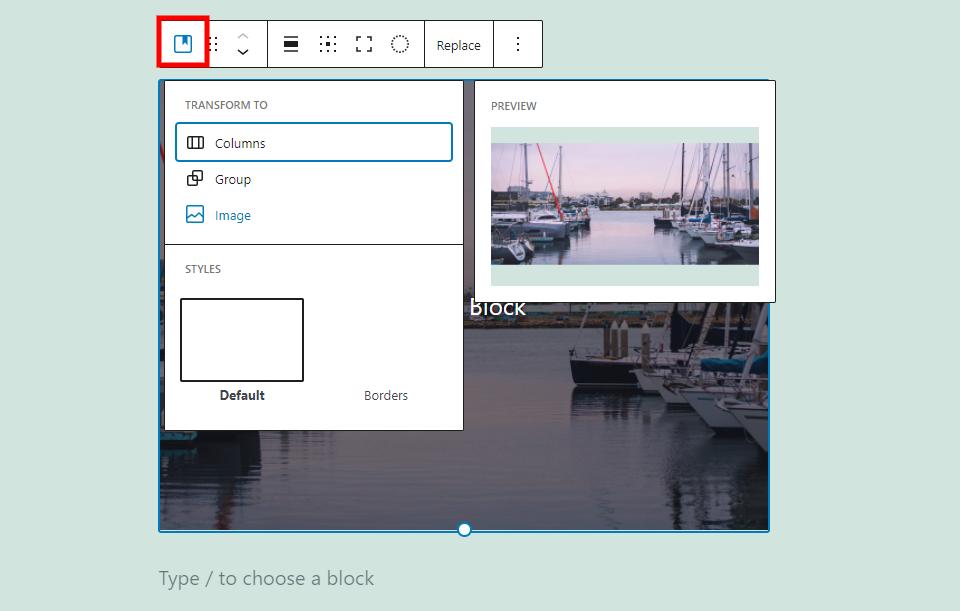 更改封面区块类型或样式