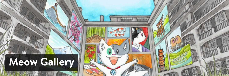 WordPress插件-Meow Gallery