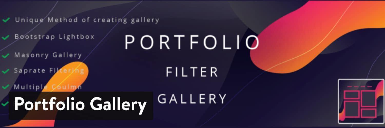 WordPress插件-Portfolio Gallery