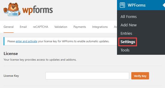 WPForms许可授权设置