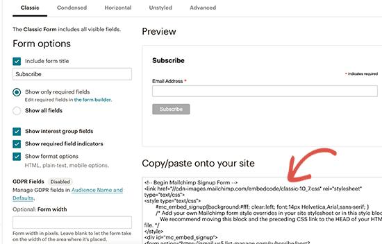 Mailchimp表单配置页面