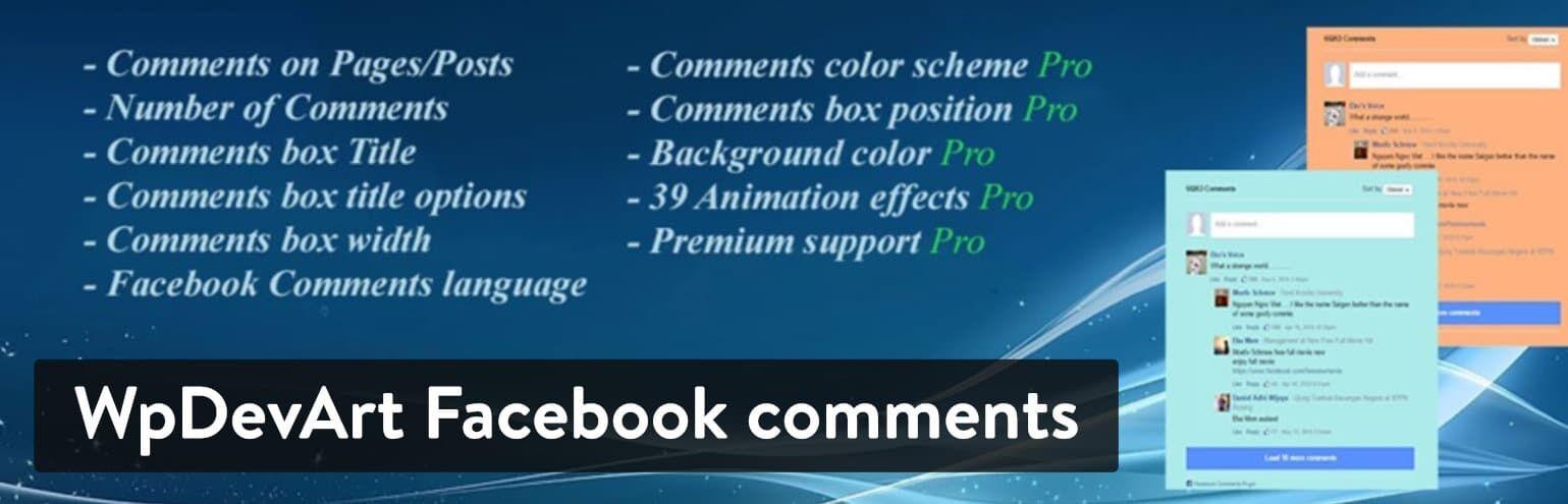 WpDevArt Facebook Comments评论插件